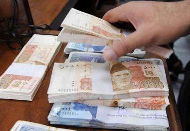 Currency Rate In Pakistan: US Dollar, Saudi Riyal, UK Pound, UAE Dirham – 08 March 2019