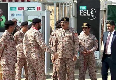 DG Rangers reviews security measures at National Stadium